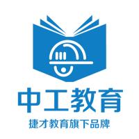 中工教育ios