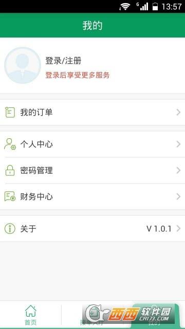 代练宝app V3.2.8 官方安卓版