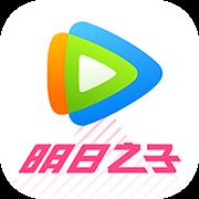 腾讯视频播放器apad版V3.4.3.5402官方正式版