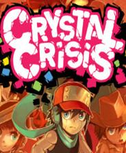 水晶危机(Crystal Crisis) 简体中文免安装版