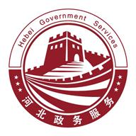 冀时办河北政务服务网appv2.2.0 官方版
