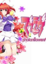 Muv Luv photonflowers*光子之花
