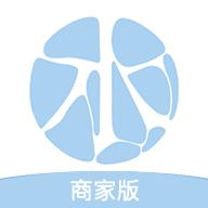景田送水商家版ios