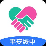 平安绥中政企版app