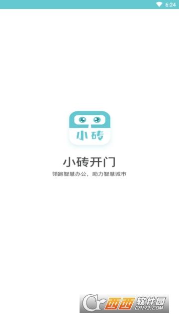 小�u�_�T v1.0