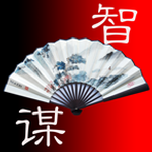 中国智谋Google Play谷歌市场版