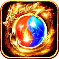 屠龙圣域变态版1.0.6