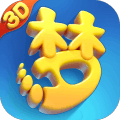 梦幻西游三维版互通版v1.2.0