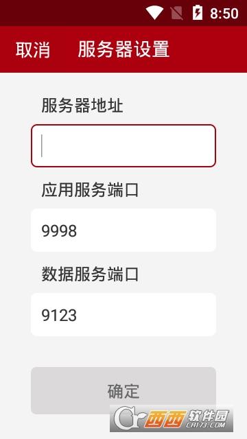 花椒网盘app