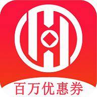 趣惠集最新版v3.0.7