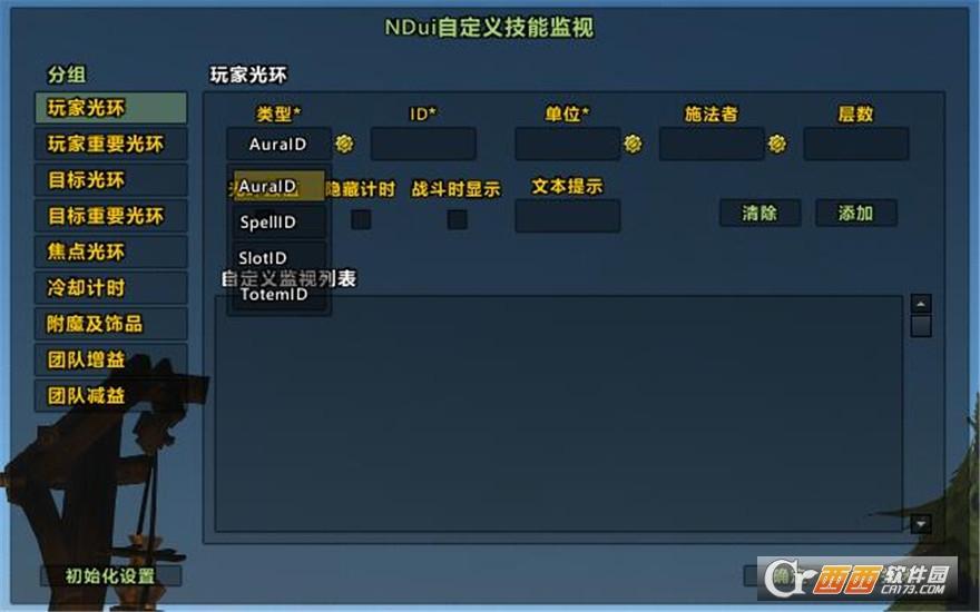 NDuiClassic v1.5.0 怀旧服专版