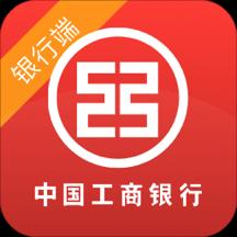 工行面签系统app
