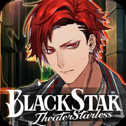 黑星Theater Starless