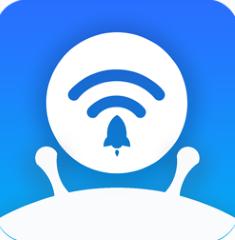 WiFi信号增强管家app