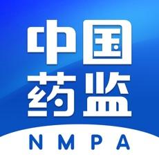 中国药品监管iPhone苹果版