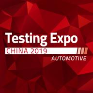 上海汽车测试展APP(汽车测试及质量监控博览会APP)