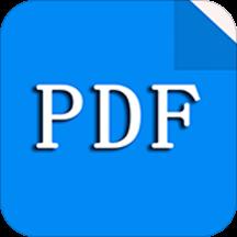 全能PDF��x器1.1.1