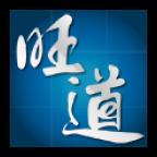 旺道微信营销app(旺道跨圈)