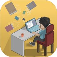 网络小说家模拟单机版