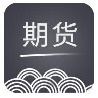 融信期货app