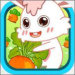 儿童记忆拔萝卜