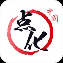 中国点化教育官方