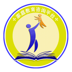 家庭教育咨询平台