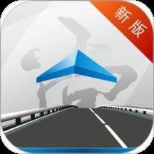 尚高速查高速封闭appv2.3.0 安卓版
