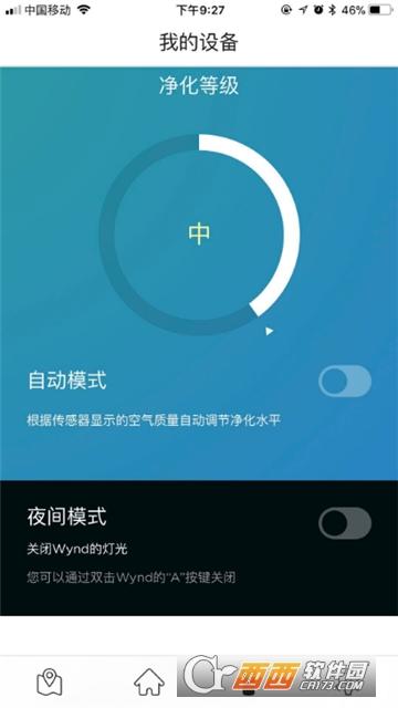 Wynd(空气净化器) v1.11.6