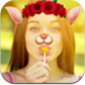美容化妆自拍相机app
