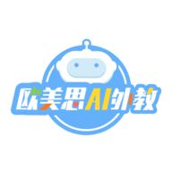 欧美思教育app