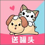 猫语狗语翻译器旧版