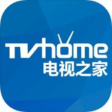 电视之家Tvhome
