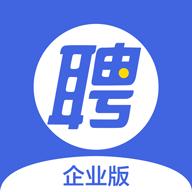智联招聘app企业版