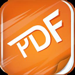 极速pdf阅读器 3.0v3.0.0.1039官方最新版