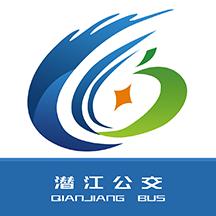 潜江公交出行v1.0.1 安卓版