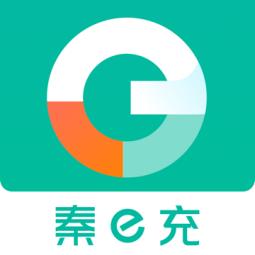 联行秦e充app