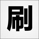云商城app免费版