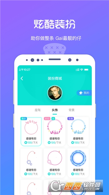小草app 1.1.1
