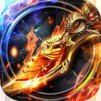 烽火龙城传奇v1.0安卓版