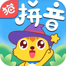 猫小帅拼音拼音学习v3.1.8安卓版