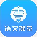 七年级上册语文同步课堂v1.2.7