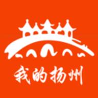 扬州统一政务服务appv3.7.5 安卓版
