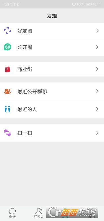 福螺app V1.0.8
