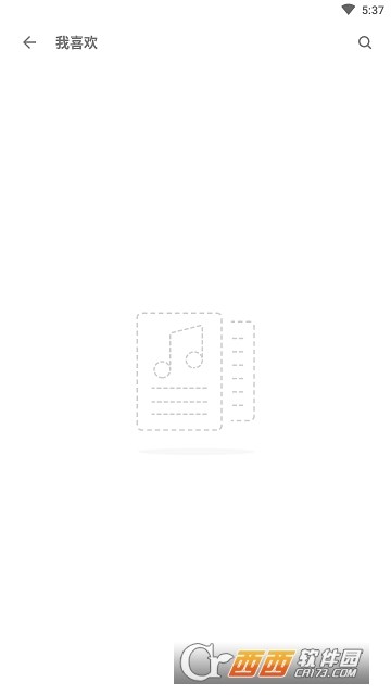 哇哦音乐 v1.5.2 Beta 安卓版