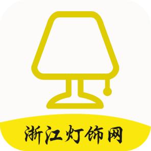 浙江灯饰网app