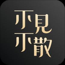 不见不散(婚恋交友)app1.2.5