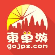 柬单游app