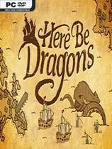 龙出没(Here Be Dragons)