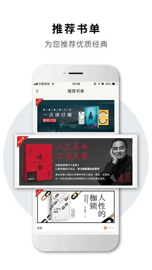 微信2040书店app 1.0